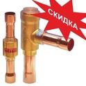Обратный клапан NRV 35S
